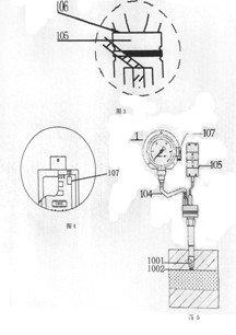 高温熔体自动调零压力变送器