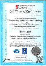 IS09001质量管理证书
