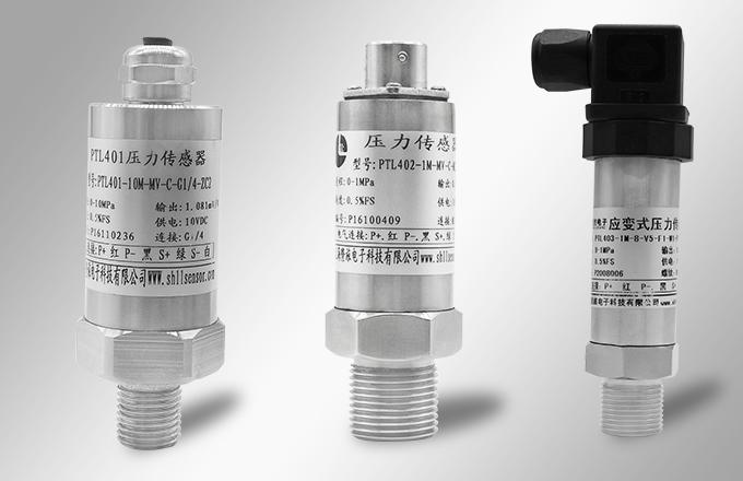 400系列压力传感器类目
