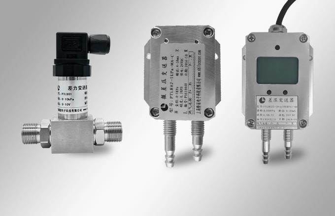 800系列压力传感器类目