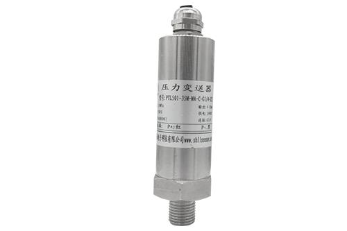 PTL501压力变送器