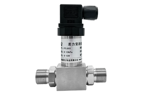 PTL801差压压力变送器