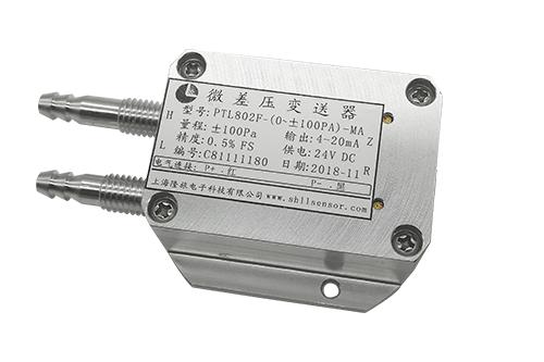 PTL802F正負壓差壓變送器