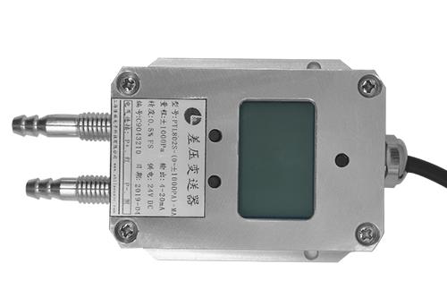 PTL802S數顯風差壓變送器