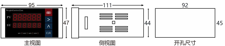 V4896-Ⅱ尺寸图