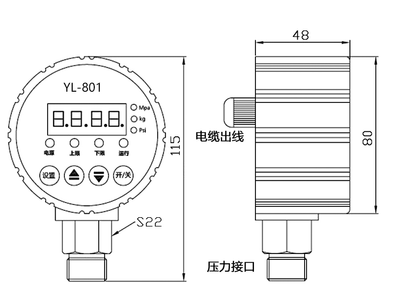 YL-801尺寸图